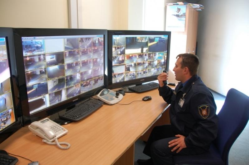 Monitoramento Virtual de Imagens Guarani - Monitoramento Virtual de Prédios