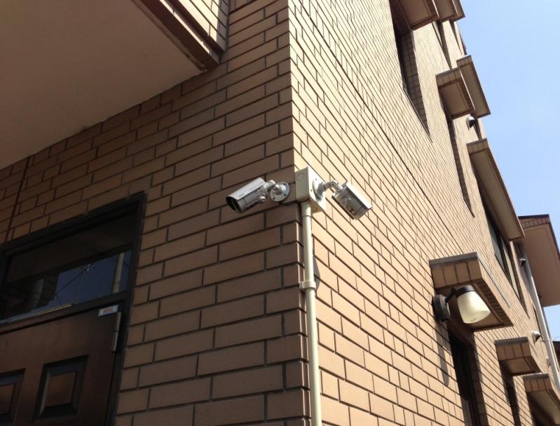 Quanto Custa Monitoramento Remoto de Condomínios Jardim Itamaraca - Monitoramento Remoto de Prédios Residenciais