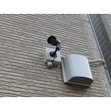 camera de monitoramento residencial externa