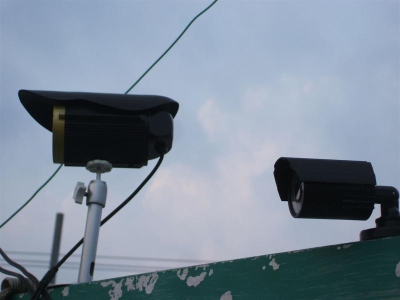 controles de acesso de pessoas Jardim Itatinga