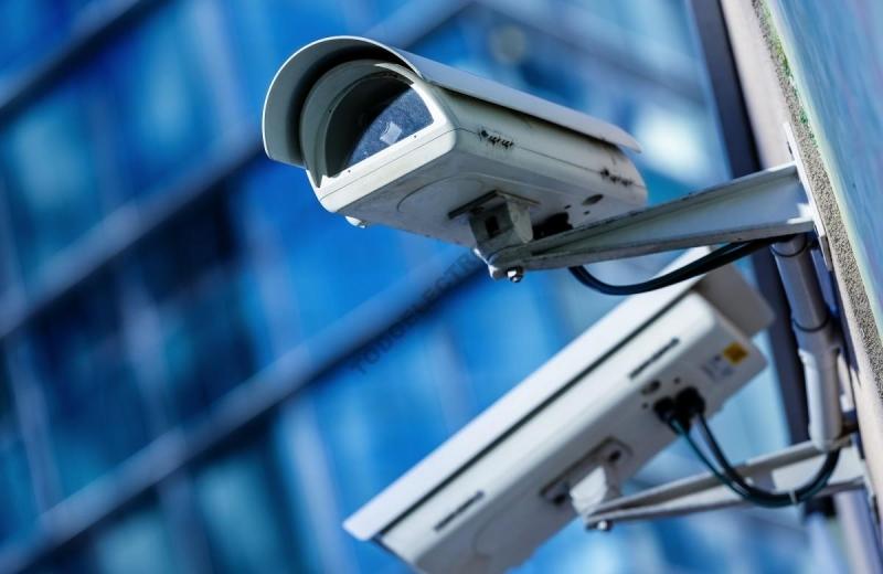 monitoramento à distância