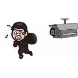 orçamento de instalação de cameras de segurança e monitoramento Boa Esperança